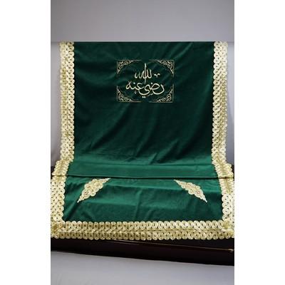 «Мусульманское Люкс»