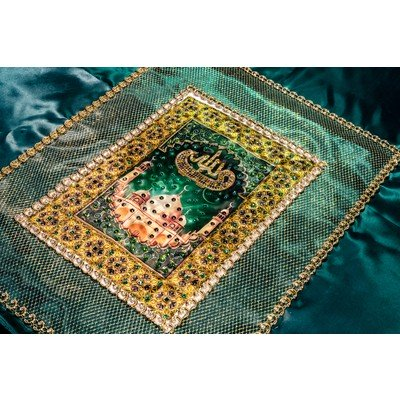 «Мусульманское с ладьей» атлас