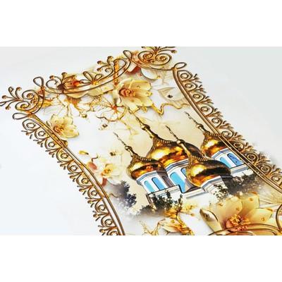 Комплект габардин «Купола»