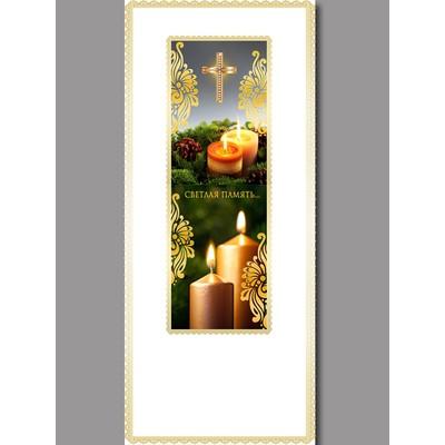 Покрывало атлас с печатью «Свечи»