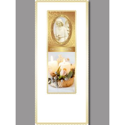 Покрывало атлас с печатью «Ангел и Свечи»