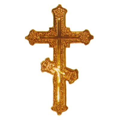 1.9 Крест
