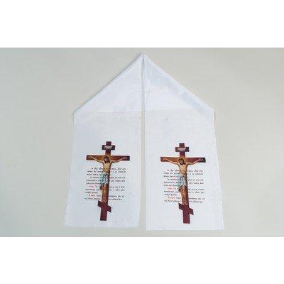 Рушник на крест «Распятие» шелк