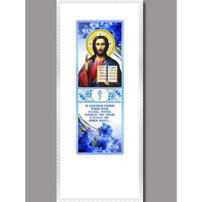 Покрывало атлас с печатью «Иисус и Молитва»