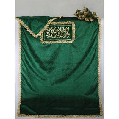 Комплект «Мусульманский»