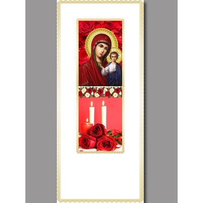 Покрывало атлас с печатью «Божья Матерь»