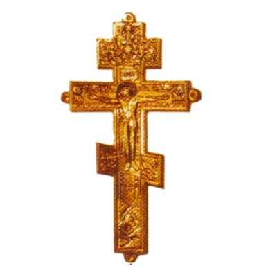 1.15 Крест